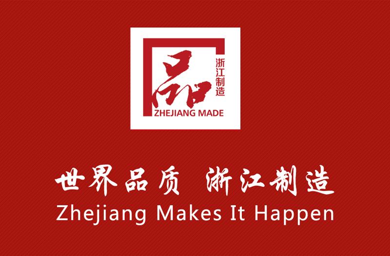 中国市下喷雾器有限公司